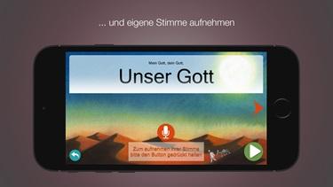 meingott-apple-store-iphone-2