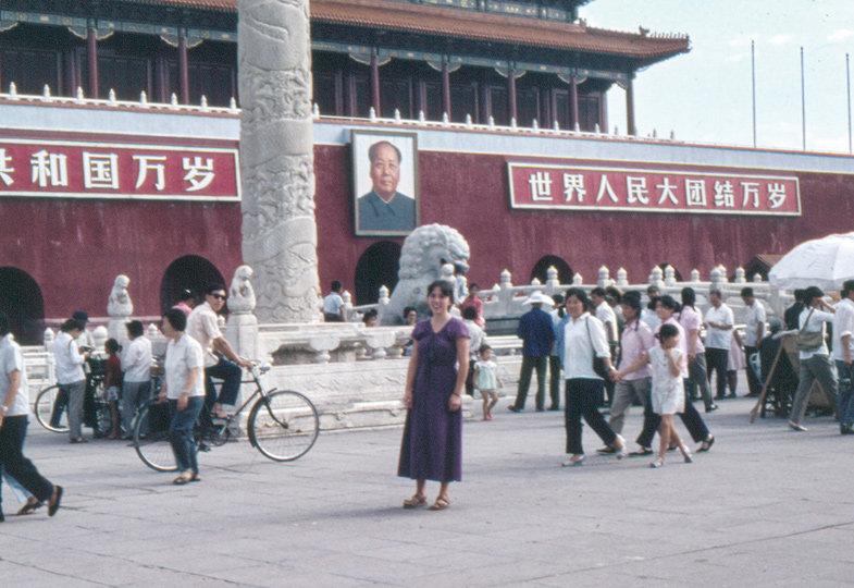 Musterland China