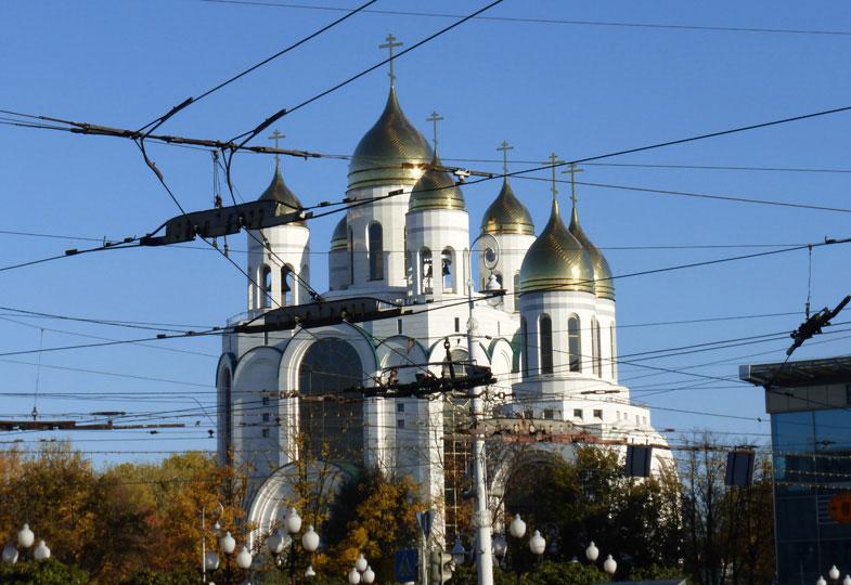 Eine russische Stadt