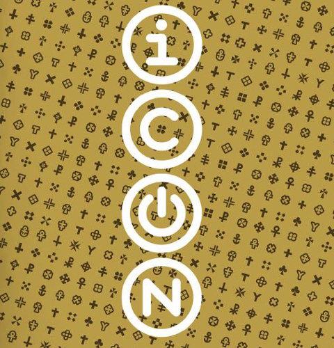 Logo des Ökumenischen Jugendkreuzwegs 2020