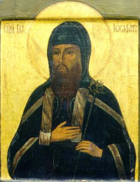 Russische Ikone mit Darstellung des Hl. Josaphat als Bischof