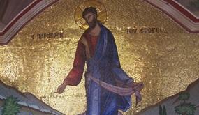 Gemälde von Jesus Christus