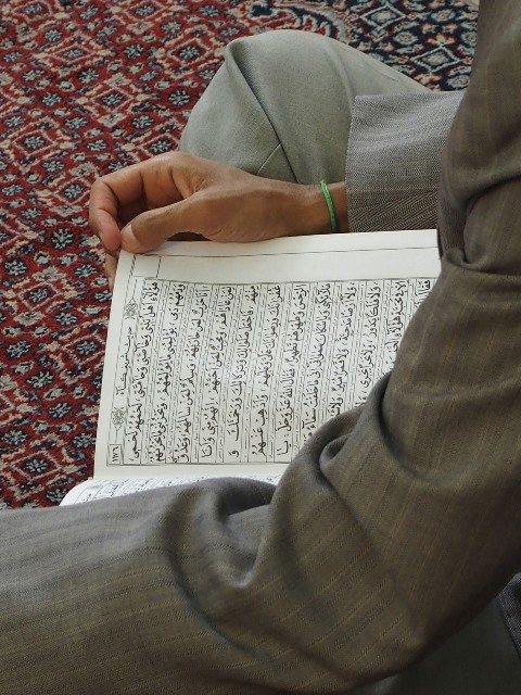 Die Selbstoffenbarung Gottes im Islam