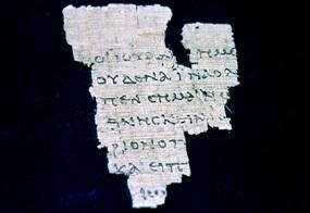 Ein Papyrus, der Text des Neuen Testamentes enthält.
