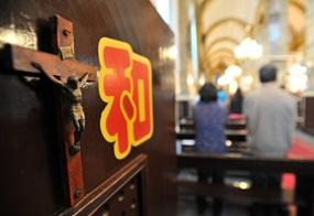 Kruzifix mit chinesischem Schriftzeichen in der katholischen Nantang Kirche in Peking