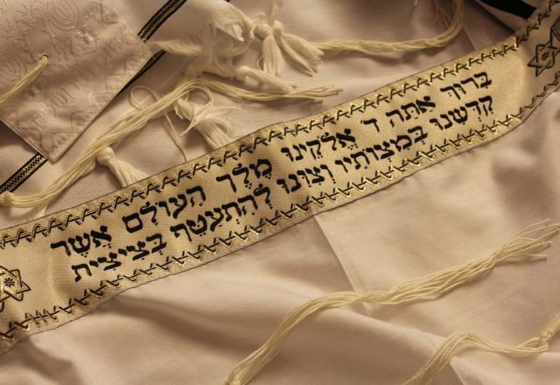 Jüdischsein lernen